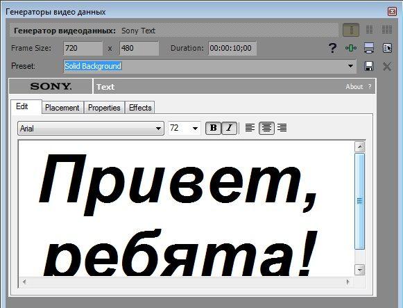 Как на добавить текст