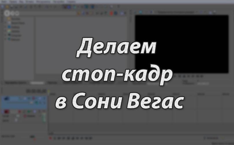 сделать видео из графий и видео