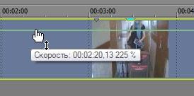Ответы Mail Ru: Как замедлить видео в Sony Vegas Pro