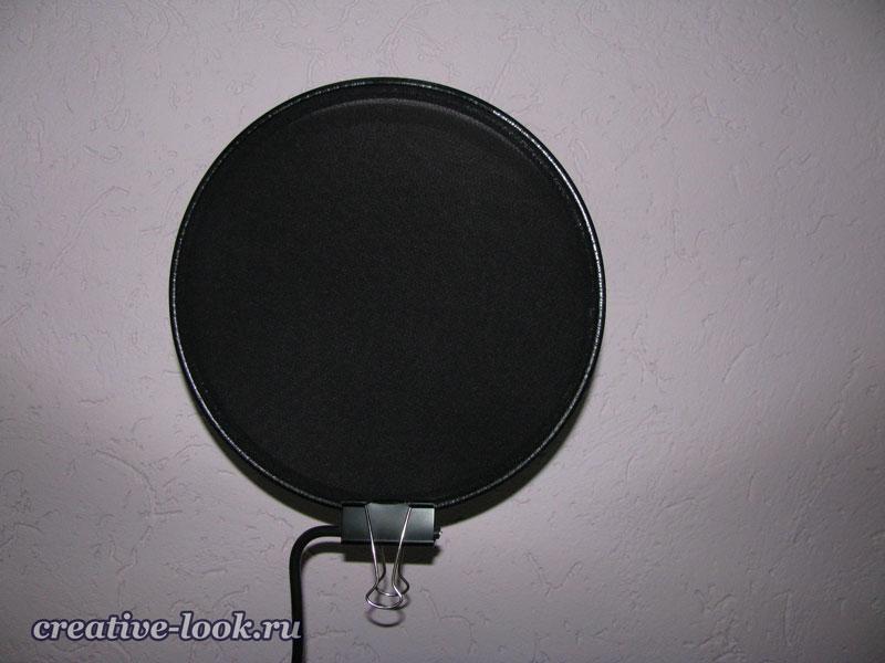 Фильтр микрофона своими руками 435