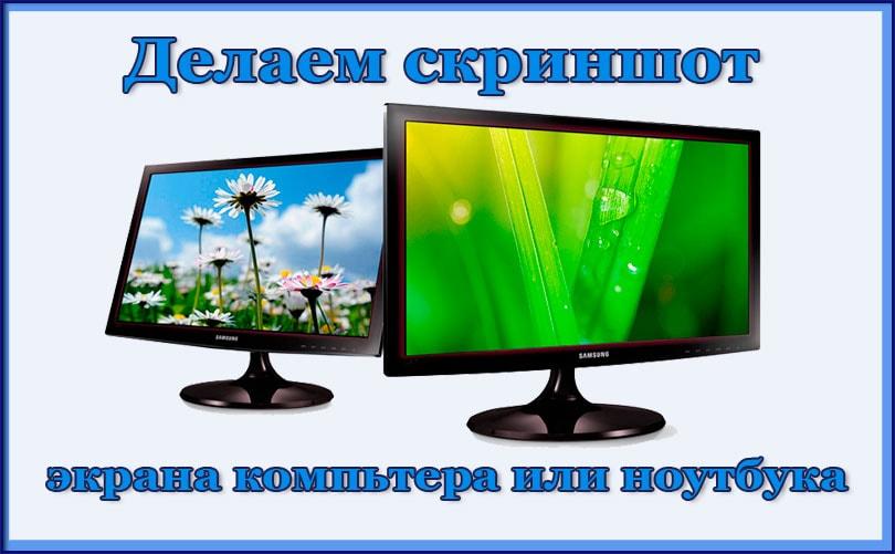 Скачать программе для снятия видео экрана на виндовс 7