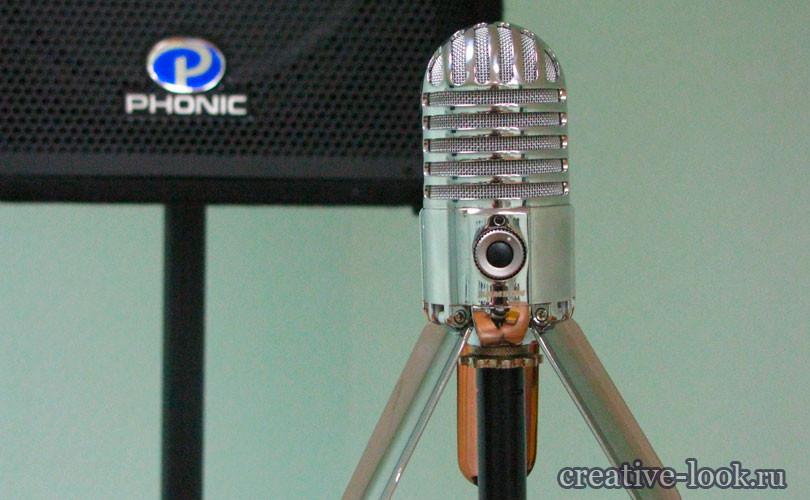 микрофон Samson Meteor Mic