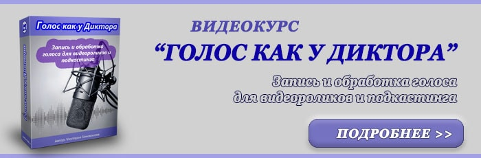banner-golosdiktora-min