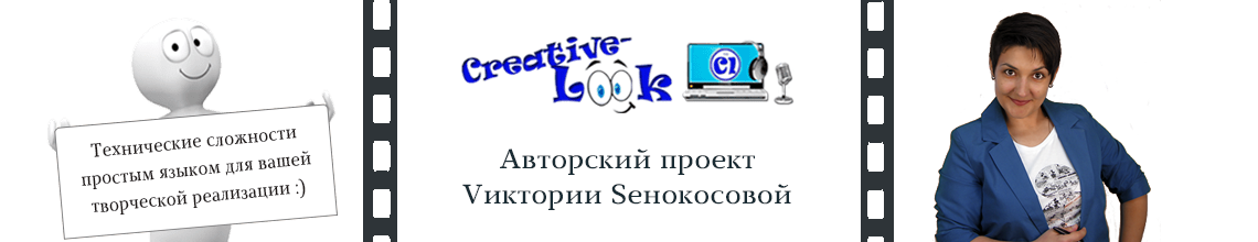 creative-look.ru